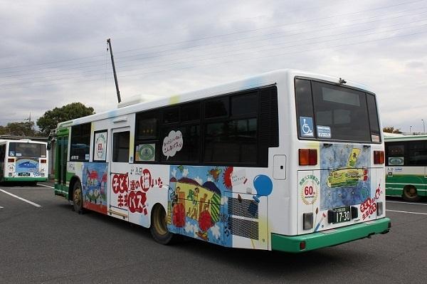 子ども達が描いた未来バス