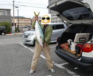 blog-fish.jpg