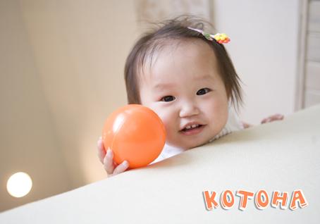 hioki_140.jpg