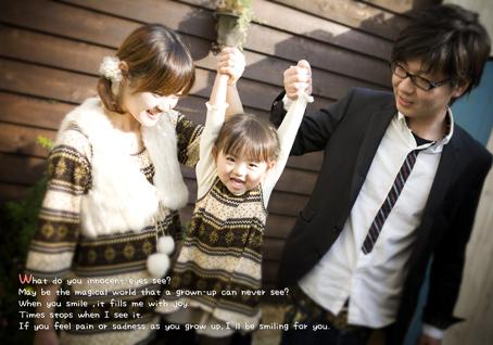 nishii_065.jpg