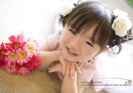 nishii_270.jpg