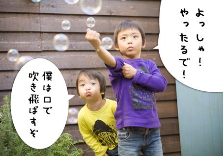 toujinbara_191.jpg