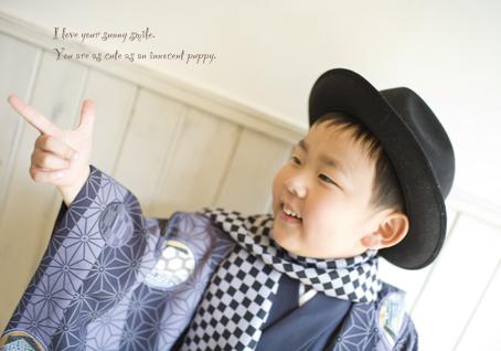 yoshida_192.jpg