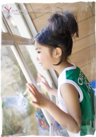 yuuki_20100626110904.jpg