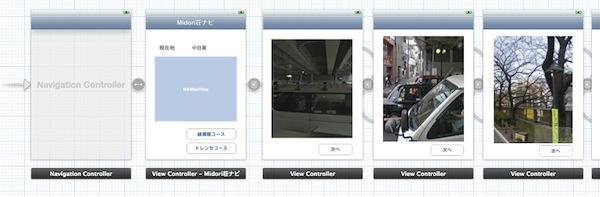 MidoriVersion0_Storyb.jpg