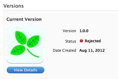 reject_screen.jpg