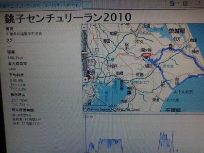 F1000525_convert_20100717000414.jpg