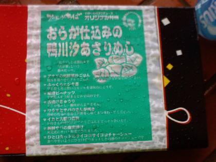 F1000592_convert_20101013053120.jpg