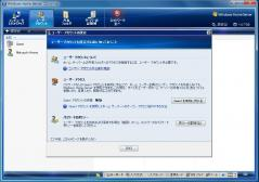 Windows Home Server_34