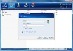Windows Home Server_36
