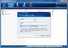 Windows Home Server_35