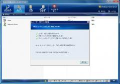 Windows Home Server_38