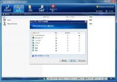 Windows Home Server_37