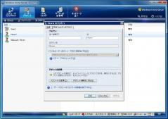 Windows Home Server_40