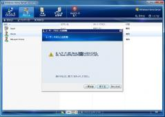 Windows Home Server_42