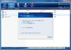 Windows Home Server_43