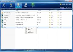 Windows Home Server_51