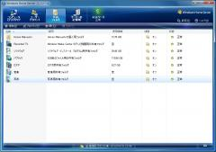 Windows Home Server_50