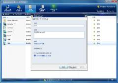 Windows Home Server_52