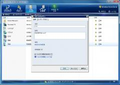 Windows Home Server_54