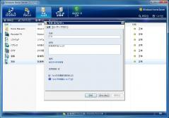 Windows Home Server_55