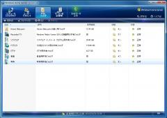 Windows Home Server_56