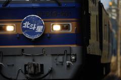 EF510_Hokutosei_119