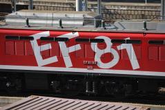 EF81_355