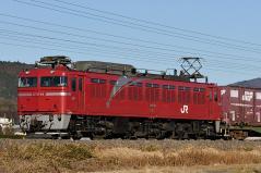 EF81_372