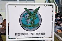 Nyutabaru AB - Air Festa 2011_341