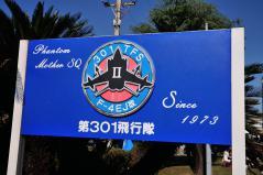 Nyutabaru AB - Air Festa 2011_343