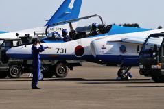 Nyutabaru AB - Air Festa 2011_287