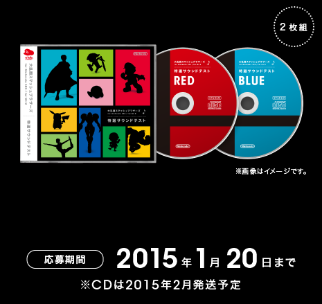 image-present-cd.png