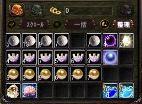 85d_sozai.jpg