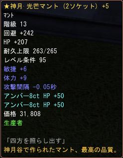 mant85d.jpg