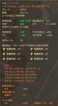 55ABG.jpg