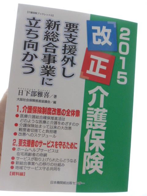 P1120568.jpg