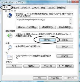 Internet Explorer7