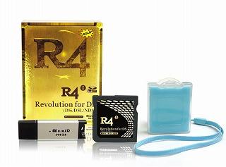 R4i gold