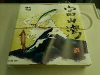 iphone_20111002133140.jpg