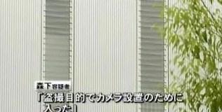 広島なぎさ高等学校