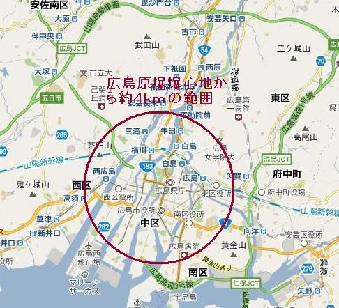 広島爆心地1