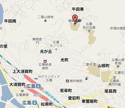 広島朝鮮学園