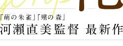 logo_top_2.png