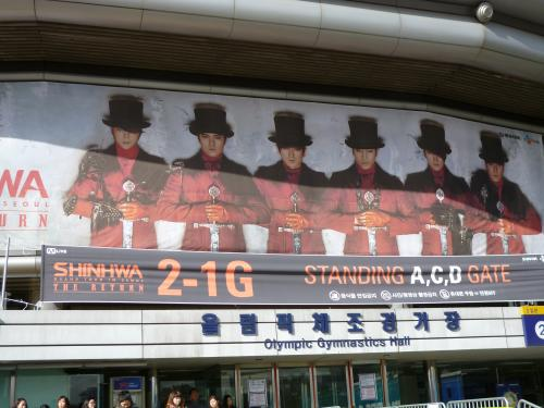 SHINHWA GRAND TOUR IN SEOUL