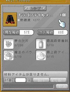 Clipboard09.jpg