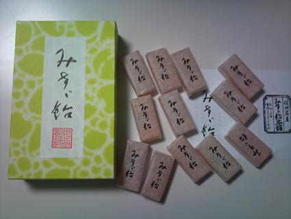2011-08-31 20.26.40みすず飴