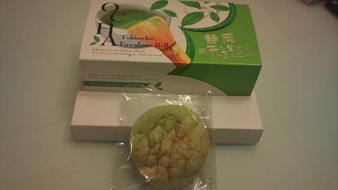 DSC_0064120307日本平
