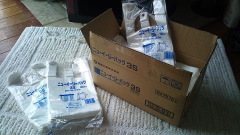 DSC_0457120422袋