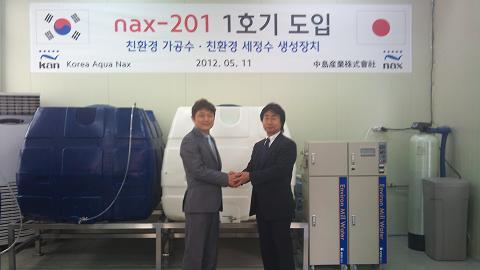 DSC_0729120511韓国nax
